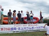 http://www.joycraft.co.jp/_blog/assets_c/2011/07/P1060298-thumb-170x127-84.jpg